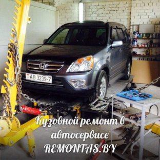 Кузовной ремонт Lexus LS